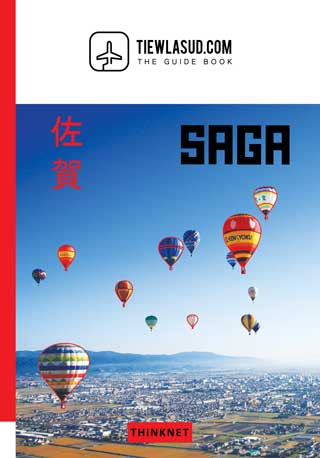 หน้าปก-tiewlasud-saga-english-version-ookbee