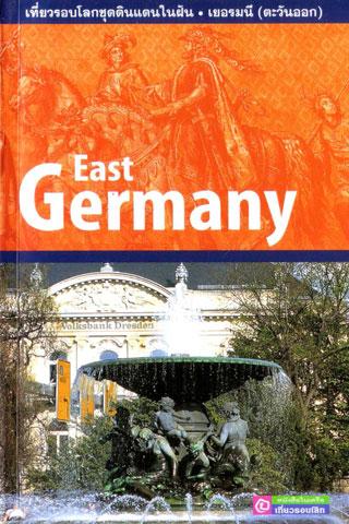 East-Germany-หน้าปก-ookbee