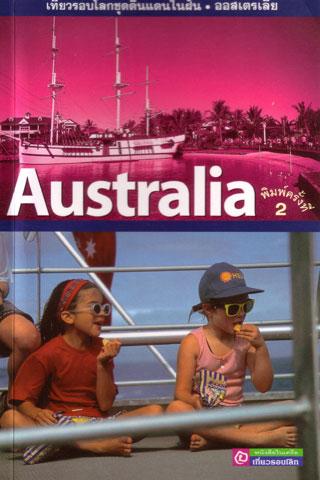 หน้าปก-australia-ookbee