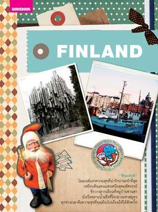 หน้าปก-คู่มือนักเดินทางฟินแลนด์-ookbee
