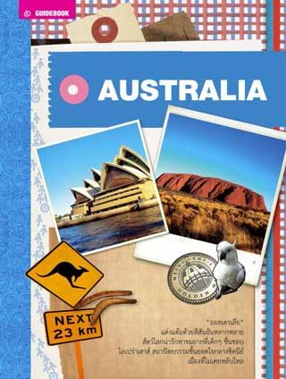หน้าปก-คู่มือนักเดินทางออสเตรเลีย-ookbee