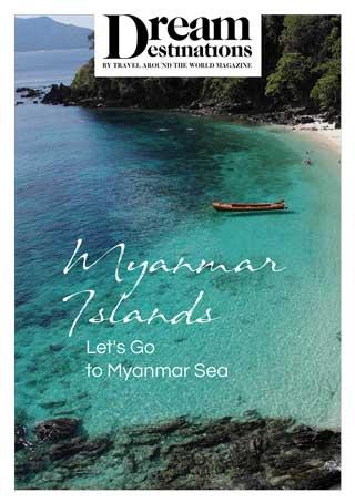 หน้าปก-dream-destinations-myanmar-islands-ookbee