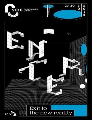 หน้าปก-exit-สู่ความจริงรูปแบบใหม่-ookbee