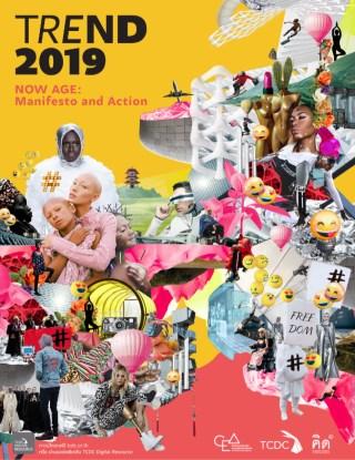 เจาะเทรนด์โลก-2019-now-age-manifesto-and-action-หน้าปก-ookbee