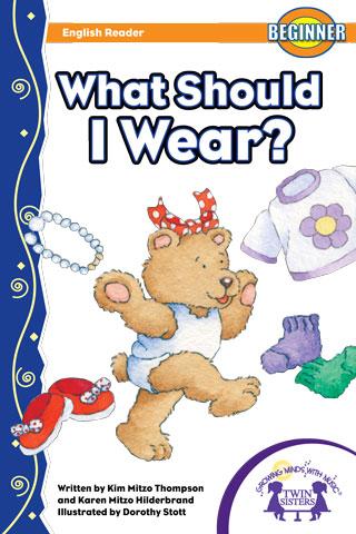 หน้าปก-what-should-i-wear-ookbee