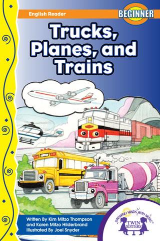 trucks-planes-and-trains-หน้าปก-ookbee
