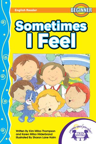 sometimes-i-feel-หน้าปก-ookbee