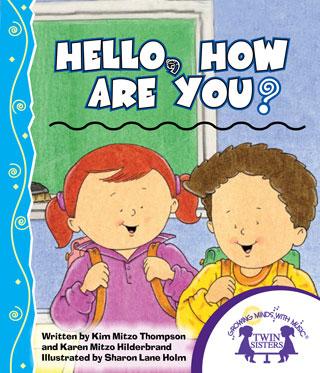 หน้าปก-hello-how-are-you-ookbee