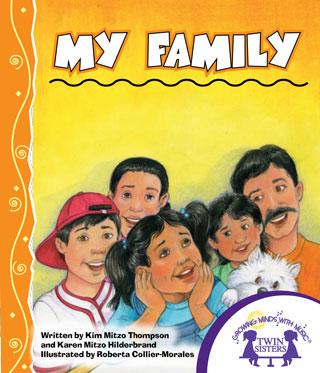 หน้าปก-my-family-ookbee