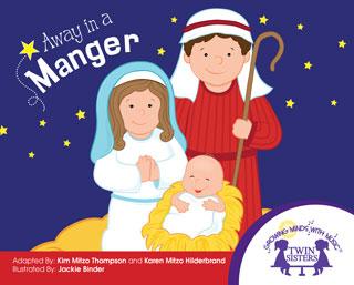 away-in-a-manger-หน้าปก-ookbee