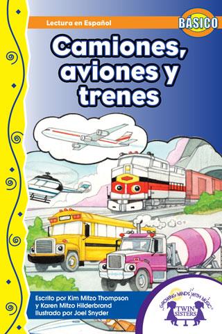 หน้าปก-camiones-aviones-y-trenes-ookbee