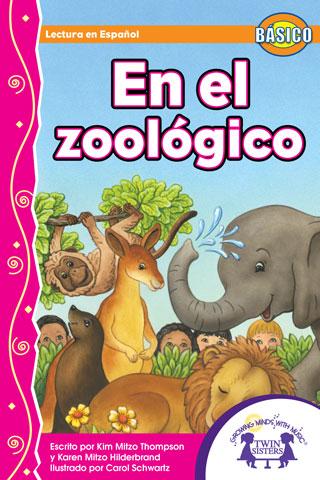 หน้าปก-en-el-zoologico-ookbee