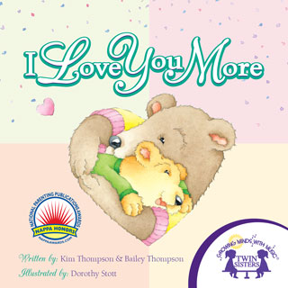 หน้าปก-i-love-you-more-ookbee