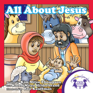 all-about-jesus-หน้าปก-ookbee