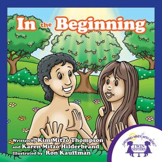 in-the-beginning-หน้าปก-ookbee