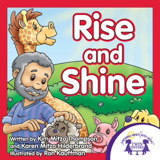 rise-and-shine-หน้าปก-ookbee