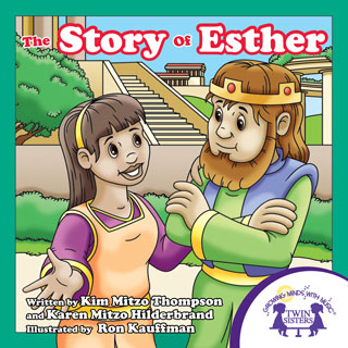 the-story-of-esther-หน้าปก-ookbee