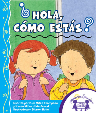 หน้าปก-hola-como-estas-ookbee