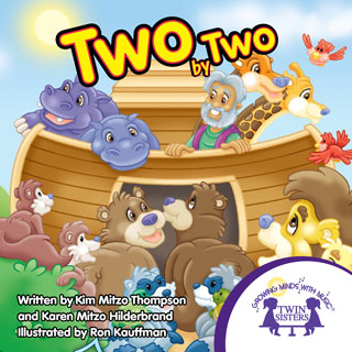two-by-two-หน้าปก-ookbee