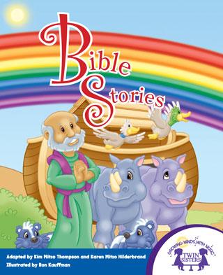 bible-stories-collection-หน้าปก-ookbee