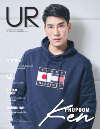 หน้าปก-ur-magazine-ur-266-ookbee