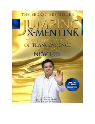 หน้าปก-jumping-x-men-link-ookbee