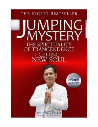 jumping-mystery-หน้าปก-ookbee