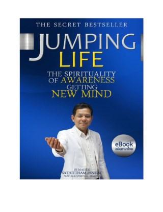 หน้าปก-jumping-life-ookbee