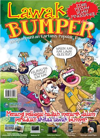 Lawak-Bumper-หน้าปก-ookbee