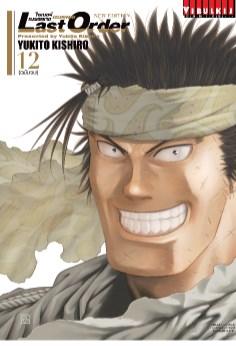 หน้าปก-ไซเบอร์เพชฌฆาต-gunnm-last-order-new-edition-เล่ม-12-จบ-ookbee