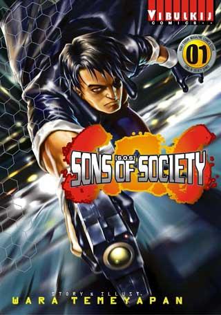 sons-of-society-sos-เล่ม-1-หน้าปก-ookbee