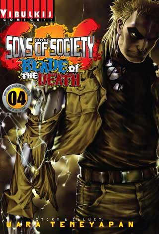 sons-of-society-sos-เล่ม-4-หน้าปก-ookbee