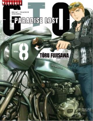 หน้าปก-gto-paradise-lost-เล่ม-8-ookbee