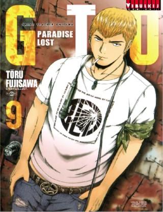 หน้าปก-gto-paradise-lost-เล่ม-9-ookbee