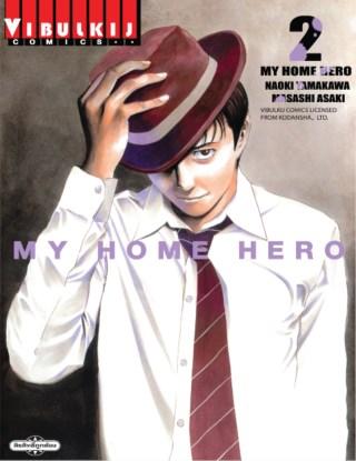 หน้าปก-my-home-hero-เล่ม-2-ookbee