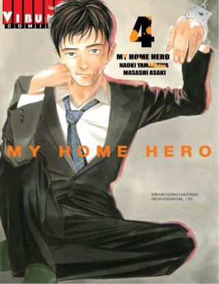 หน้าปก-my-home-hero-เล่ม-4-ookbee