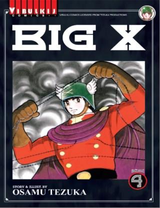 หน้าปก-big-x-เล่ม-4-จบ-ookbee
