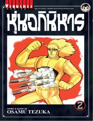 หน้าปก-หุ่นอภินิหาร-เล่ม-2-ookbee