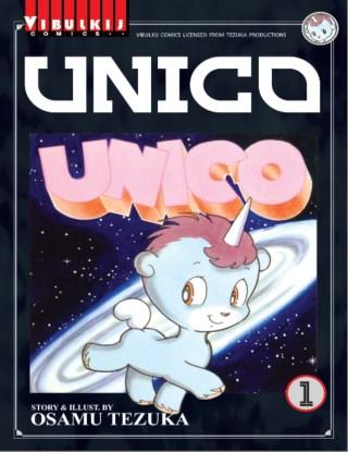 หน้าปก-unico-เล่ม-1-ookbee