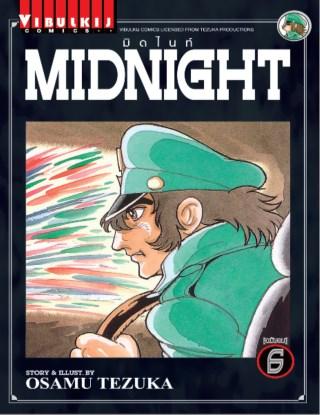 หน้าปก-midnight-มิดไนท์-เล่ม-6-จบ-ookbee