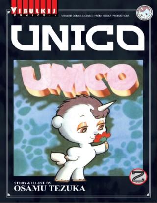 unico-เล่ม-2-จบ-หน้าปก-ookbee