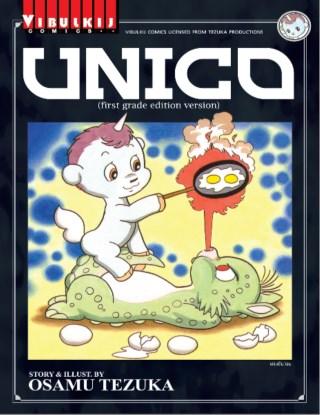 หน้าปก-unico-first-grade-edition-version-เล่มเดียวจบ-ookbee