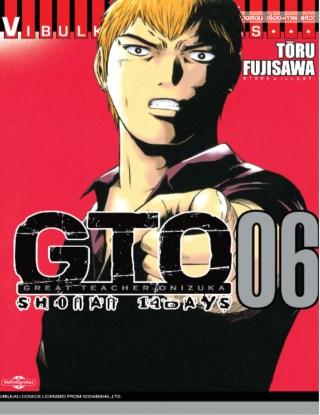 gto-shonan-14-days-เล่ม-6-หน้าปก-ookbee