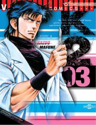 หน้าปก-k2-เล่ม-3-ookbee