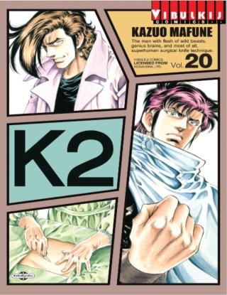 หน้าปก-k2-เล่ม-20-ookbee