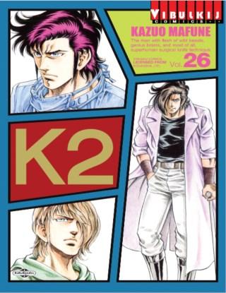k2-เล่ม-26-หน้าปก-ookbee