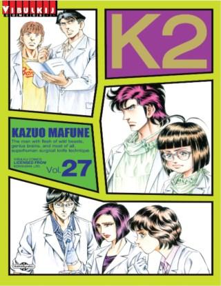 หน้าปก-k2-เล่ม-27-ookbee