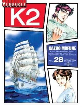 หน้าปก-k2-เล่ม-28-ookbee