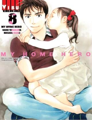 หน้าปก-my-home-hero-เล่ม-8-ookbee
