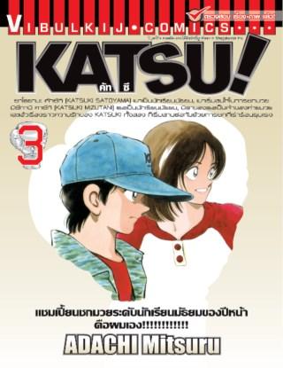 หน้าปก-katsu-คัทซึ-เล่ม-3-ookbee